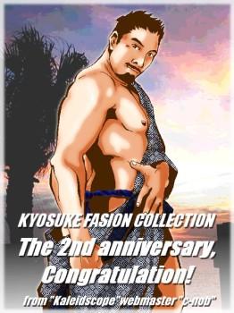 2周年記念のイラスト