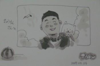 20090524TORU先生似顔絵会