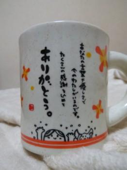 20141217彼氏のTSさんから頂いた誕生日プレゼント