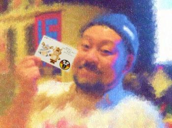 20190111彼氏と上野おわんデート