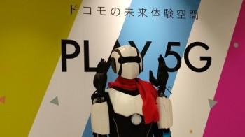 20190928東京ソラマチデート その6