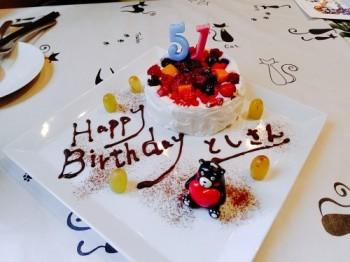 20200620彼氏との久々のラブラブデート&彼氏の51歳の誕生日お祝い その5
