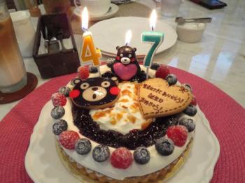 20160625彼氏の47歳の誕生日のお祝いケーキランチ&新宿デート その3