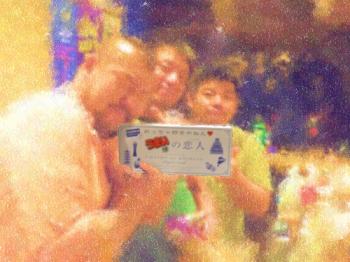 20181019彼氏と上野「おわん」デート その1