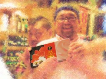20190308彼氏と上野「おわん」デート その2