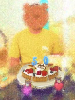 20190622彼氏の50歳の誕生日お祝い その3