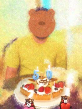 20190622彼氏の50歳の誕生日お祝い その4