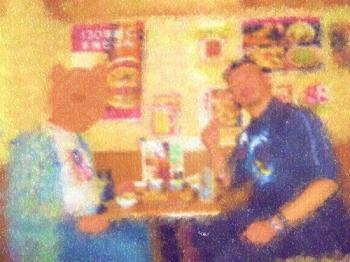 20191026彼氏と上野でランチ&カラオケ&ディナーデート⇒友達のYKちんと合流し3P飲みデート! その1