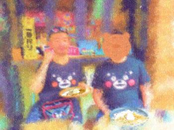 20201002-05 5年振りの彼氏との3泊4日の大阪グルメラ〜ブラブ旅行 その12