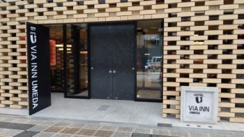 20191011 大阪旅行 〜ホテル ヴィアイン梅田 その1〜